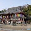 国宝 浄土寺 本堂-1【蔵出-2014】