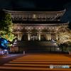 晩秋の夜 京都-4