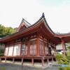 国宝 明王院 本堂【蔵出-2014】