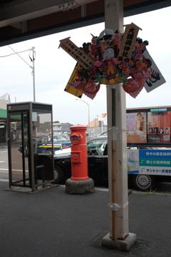 ギャンブラーも神頼み、府中本町駅。