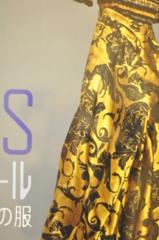 黄金のドレス