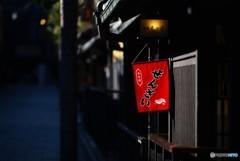 京都甘味処