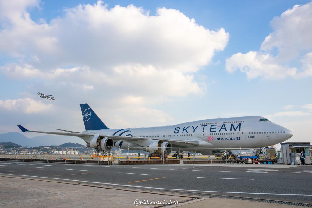 SKY-TEAM B747