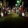 昭和の香りがする小さな飲み屋街
