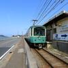鎌倉高校前駅