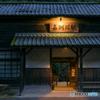 夜明け前の嘉例川駅