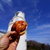 友ヶ島散策。おやつ2個目はコロッケパン