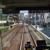 都電荒川線の旅2