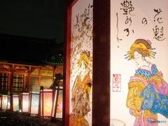 浅草灯篭会祭りー花魁の艶めかしさー