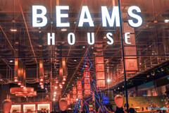 BEAMS HOUSE