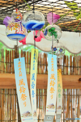 西新井大師、風鈴祭り4