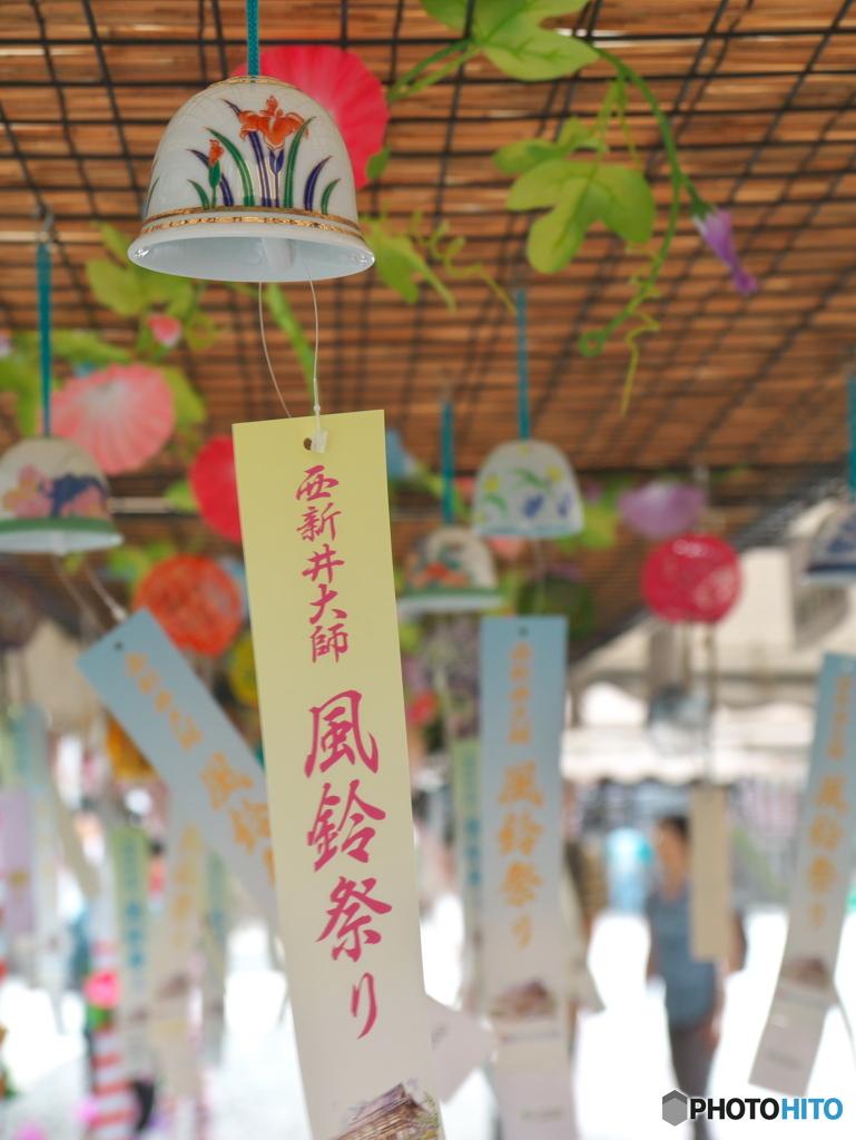 西新井大師風鈴祭り03