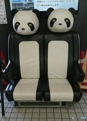 パンダ型の座席
