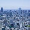 Sunny day in Tokyo 2