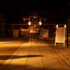 夕闇の晴明神社