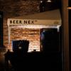 夜のビール
