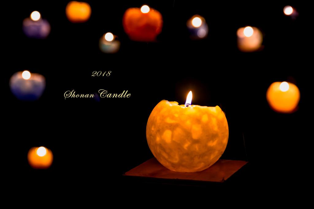 Shonan Candle 2018