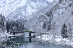 The 4th bridge