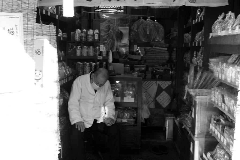 ナミヤ雑貨店