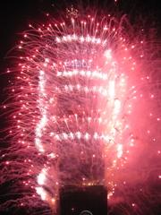 2014 Happy new year at Taipei101