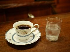 """The cofee"""
