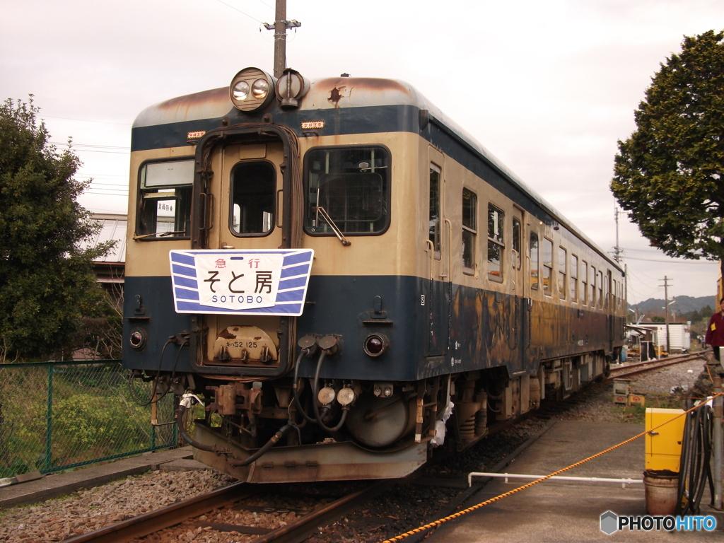 いすみ鉄道 キハ52 その2