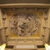 円覚寺仏殿の白龍図
