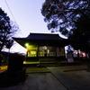 元日氷川神社