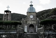 頭ケ島教会1。