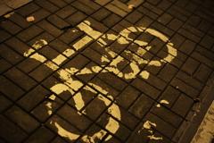 Golden  Cyclo