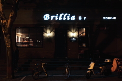 BriCCia bar