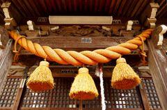 寄居 八幡神社