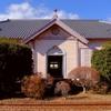 旧日本煉瓦製造株式会社社屋