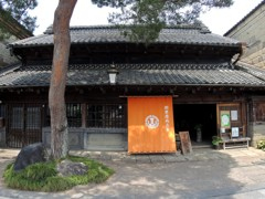 横山郷土館