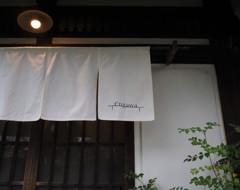 engawa cafe 2