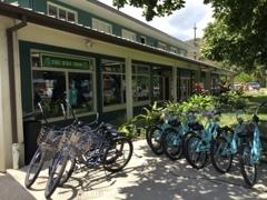 貸自転車店