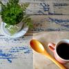 2021・05・18 Tue, コーヒーも火曜日。
