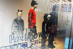 Display of the H & M One