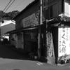 長谷寺参道にて1 伊勢道との分岐