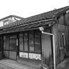 昭和の時代#2