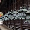 5月2日 奈良 30