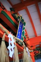 京都の某有名神社