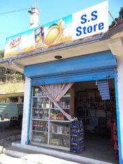 S.S Store