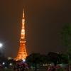 芝公園からの東京タワー