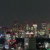 Tokyo City View!!! Night Version