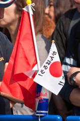 Pray for Japan!