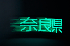 3d-light painting 03