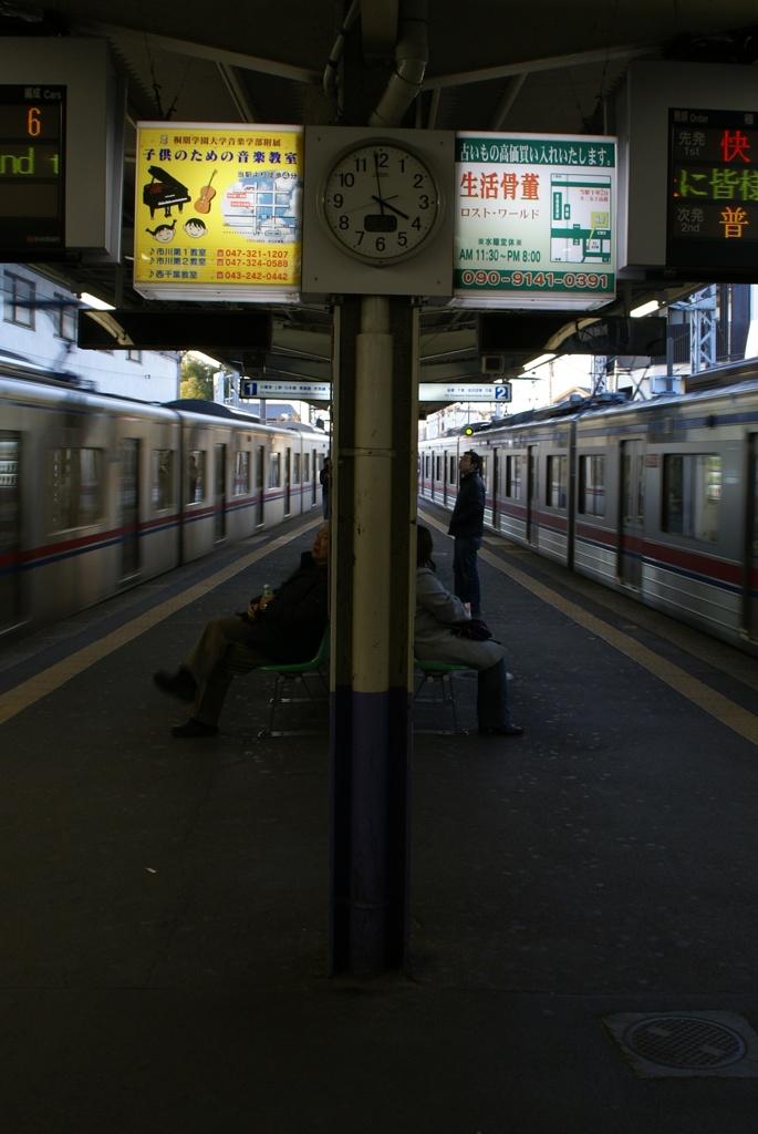 駅のひとコマ