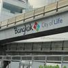 Bangkok - City of Life