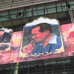 Bangkok City Thailand 2012.